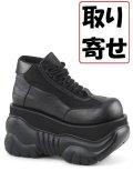 [取り寄せ]MENS/BOXER-01/厚底スニーカー【DEMONIA】